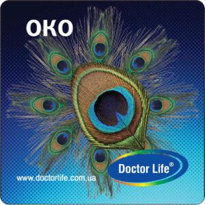 "Dr. Life ""ОКО"""